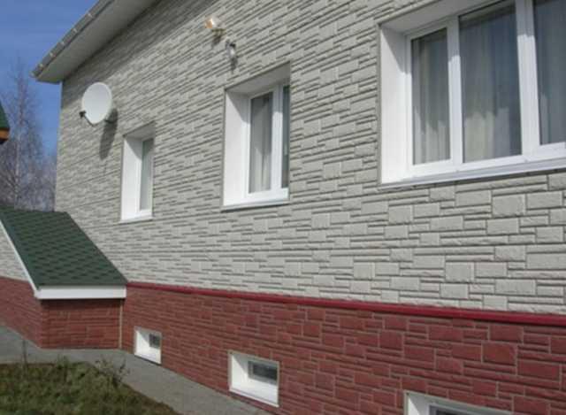 Предложение: фасадные работы