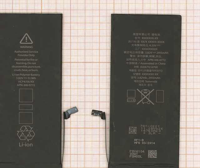 Продам Аккумуляторная батарея для Apple iPhone