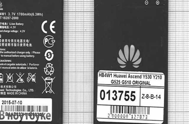 Продам Аккумуляторная батарея HB4W1 для Huawei