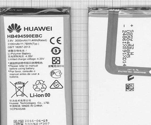 Продам Аккумуляторная батарея HB494590EBC для H
