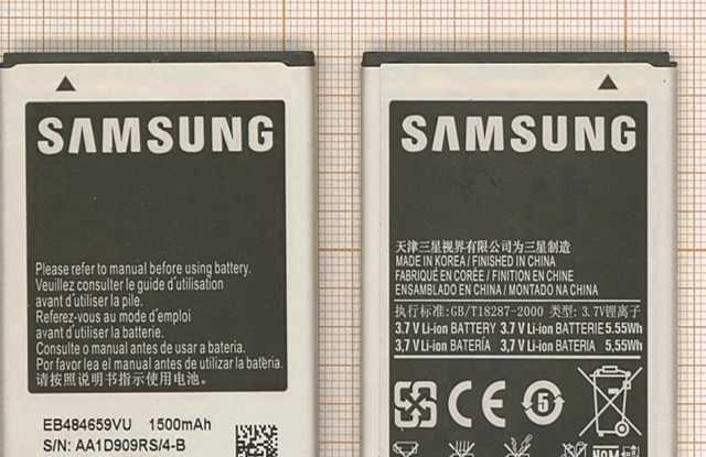 Продам Аккумуляторная батарея EB484659VA для Sa