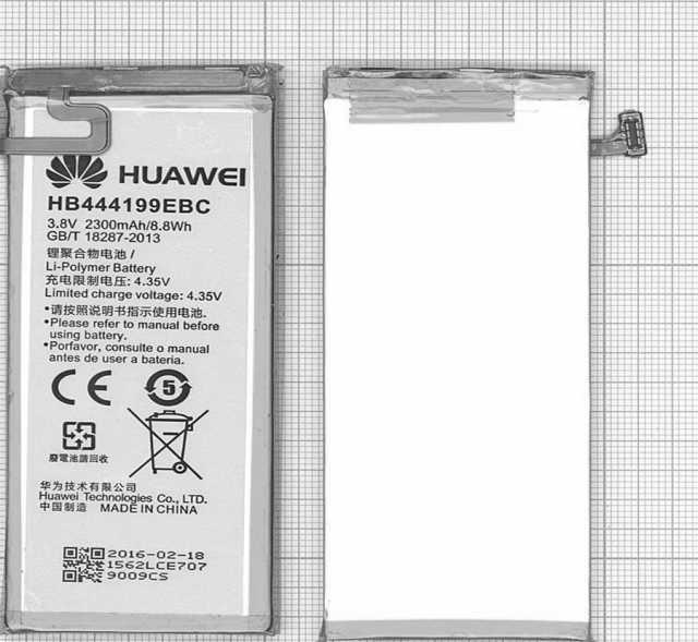 Продам Аккумуляторная батарея HB444199EBC для H