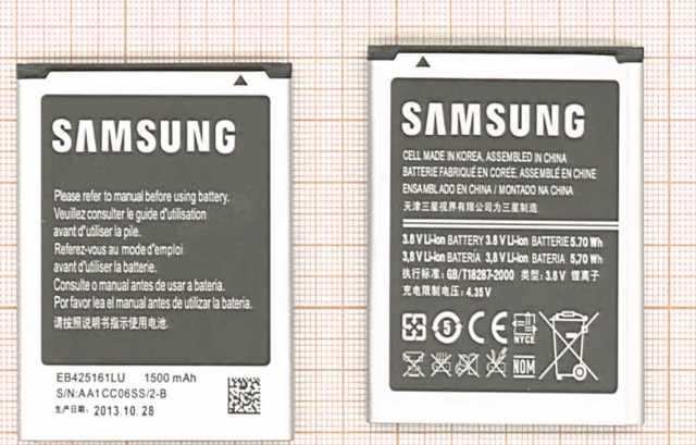 Продам Аккумуляторная батарея EB425161LU для Sa