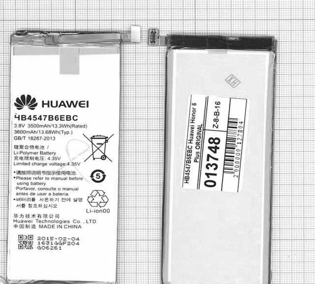 Продам Аккумуляторная батарея HB4547B6EBC для H