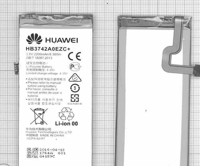 Продам Аккумуляторная батарея HB3742A0EZC+ для