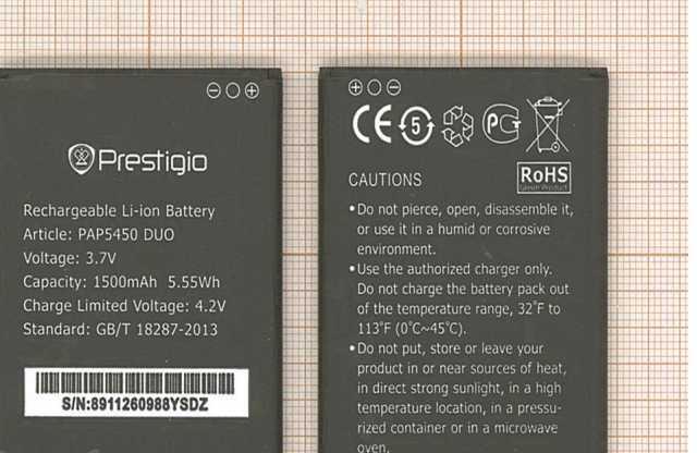 Продам Аккумуляторная батарея TLi014A1 для Alca