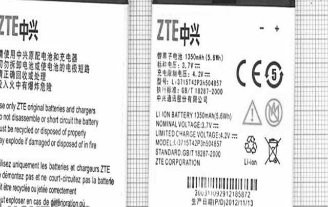 Продам Аккумуляторная батарея ZTE Li3715T42P3h5