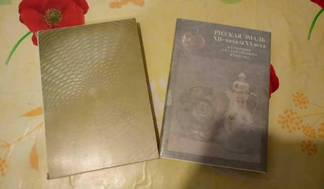 Продам Русская эмаль XII - начала XX века.