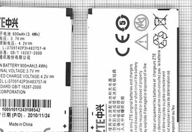 Продам Аккумуляторная батарея ZTE Li3710T42P3h4