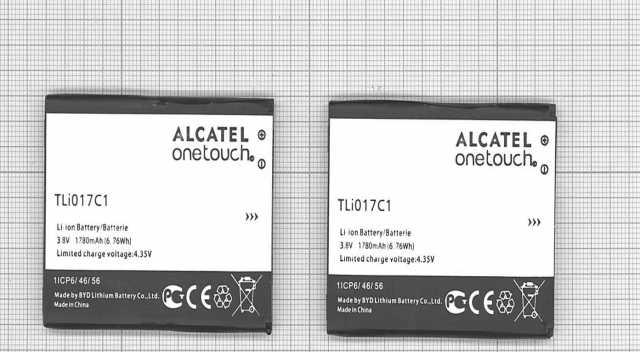 Продам Аккумуляторная батарея TLi020F1 для Alca