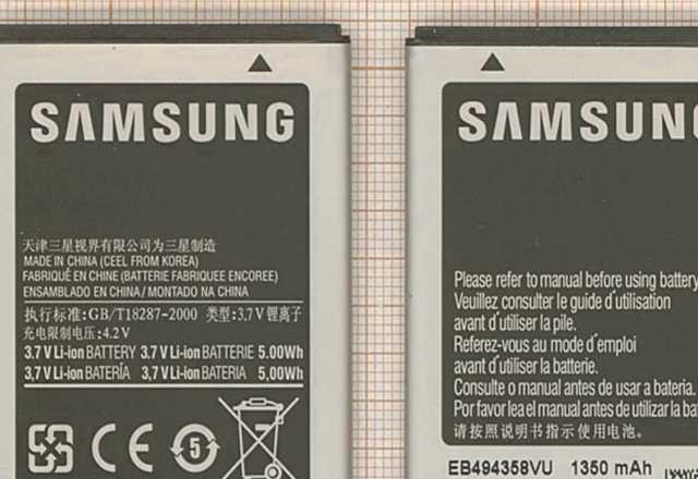 Продам Аккумуляторная батарея EB464358VU для Sa