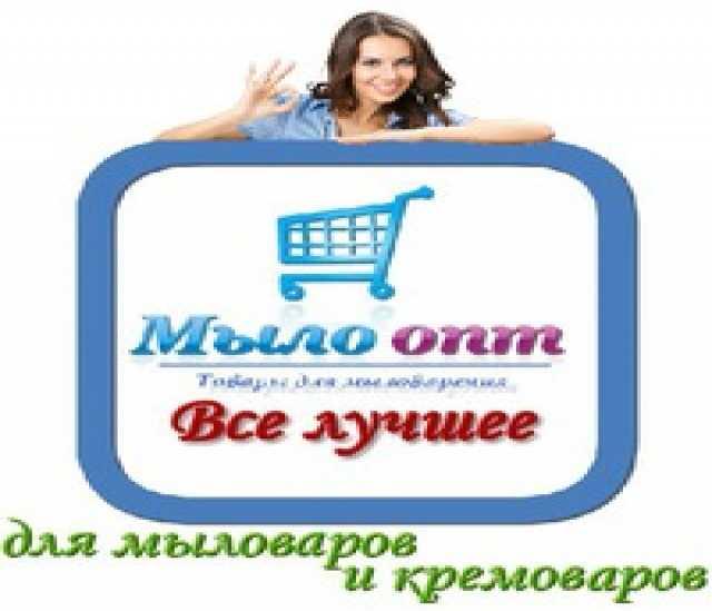 Продам Мыльная основа Zetecap C11