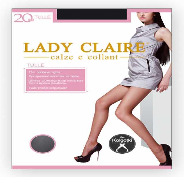Предложение: Колготки из тюли Lady Claire, TULLE 20
