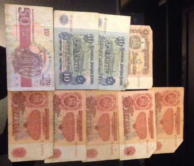 Продам Банкноты Болгарии