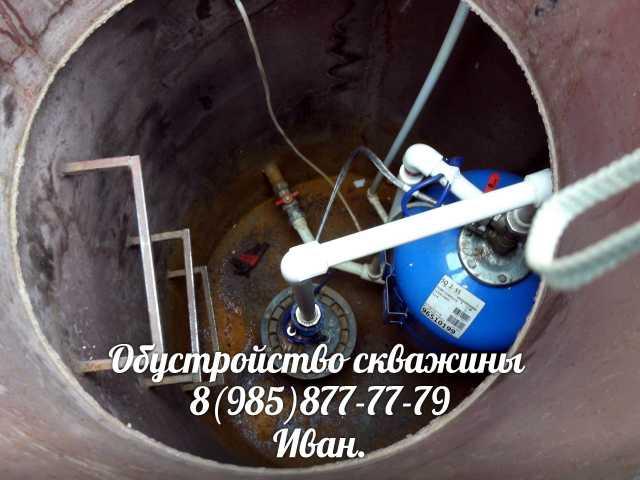 Предложение: Работы по подключению насосов и насосных