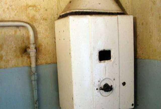 Предложение: Вывезу старую газовую колонку