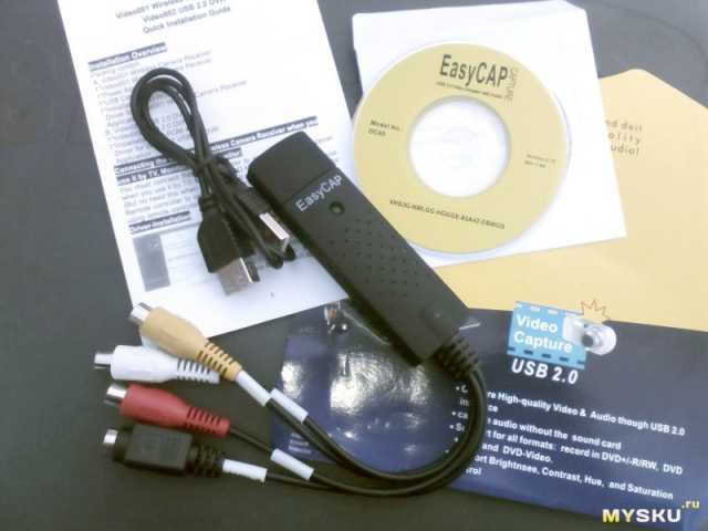 Продам USB адаптер для оцифровки видеокассет