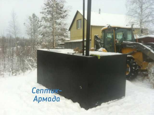 Продам Септик Армада-7к под ключ