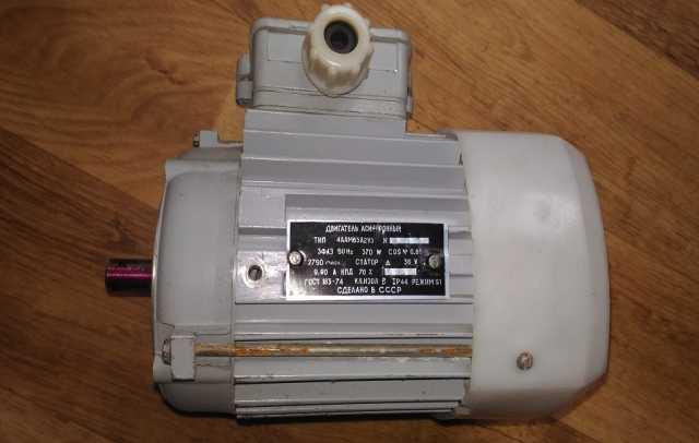 Продам Электродвигатель 0.37 квт 2750 об 36 V