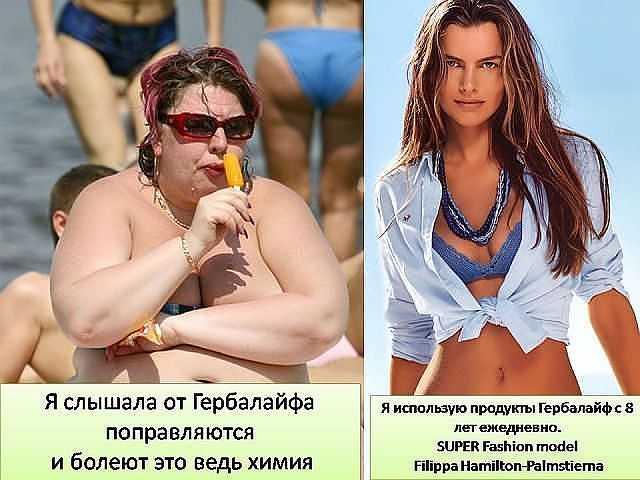 Продам Белок Гербалайф