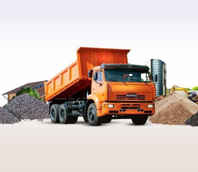 Предложение: Вывоз грунта,глины,строительного мусора
