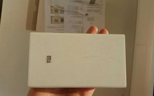 Продам: Внешний аккумулятор 20000 mAh