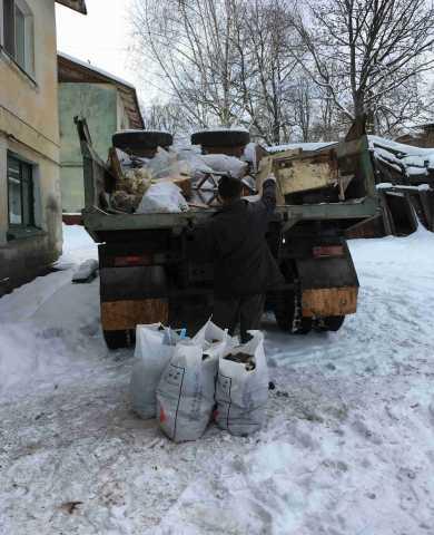 Предложение: Вывезти мусор, мебель НЕДОРОГО можно