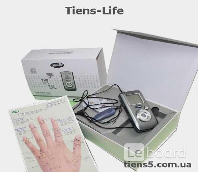 Продам Купить : Прибор Tiens-life