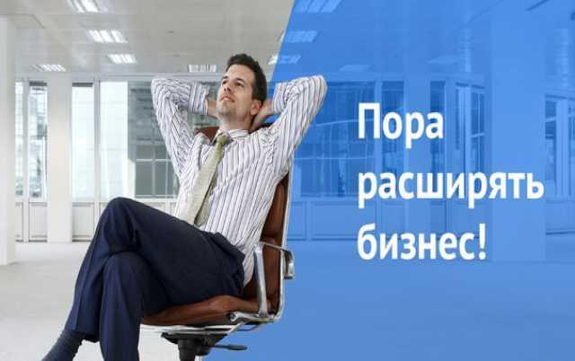 Вакансия: Специалист по работе с партнерами