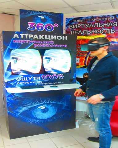 Продам: Аттракцион Oculus rift DK2