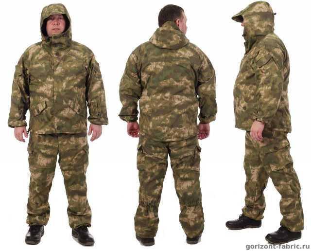 Предложение: Одежда для охоты и рыбалки, камуфляж.
