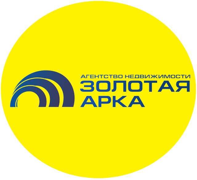 Вакансия: Менеджер по недвижимости г. Абинск
