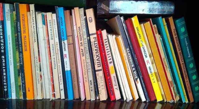 Продам Книги Рыбалка и Шахматы