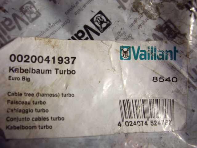 Продам: Vaillant Кабели управления для котлов