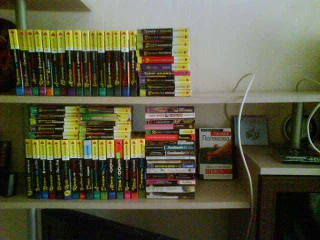 Продам библиотека и отдельные книги