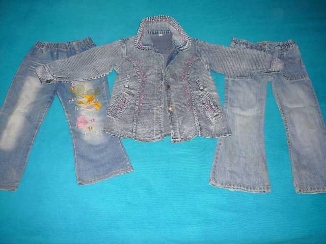 Продам Джинсы и джинсовая куртка