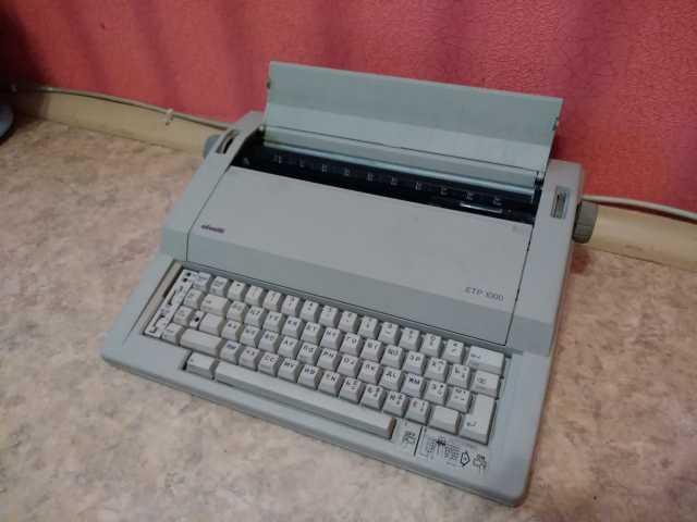 Продам Продам: Электронную пишущую машинку