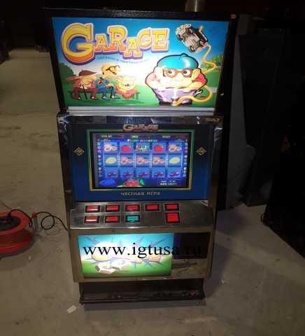 Продам Игровой автомат Игрософт гараж.клубничка