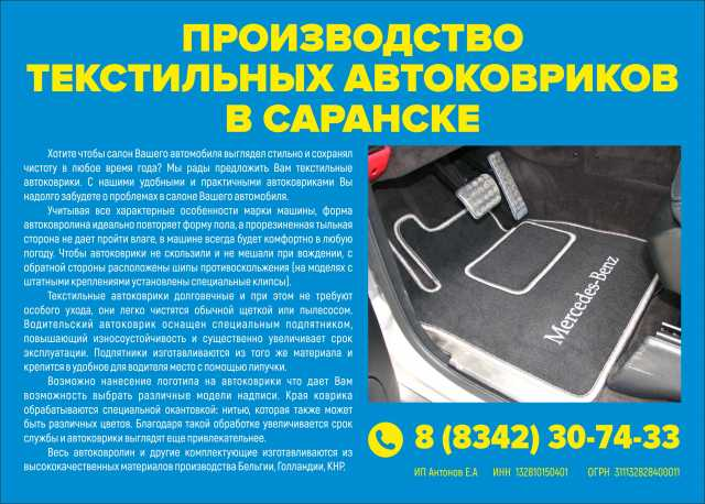 Stuff Цена  Нижнекамск Амфетамин Без кидалова Первоуральск