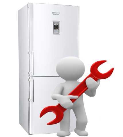Предложение: Ремонт холодильников. Ремонт холодильник