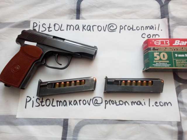 Продам  Пистолет ПМ