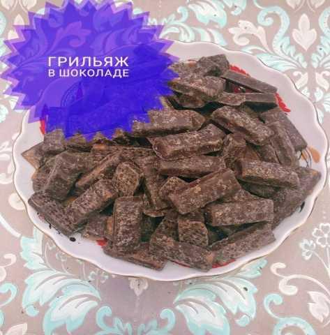 Продам Шоколад