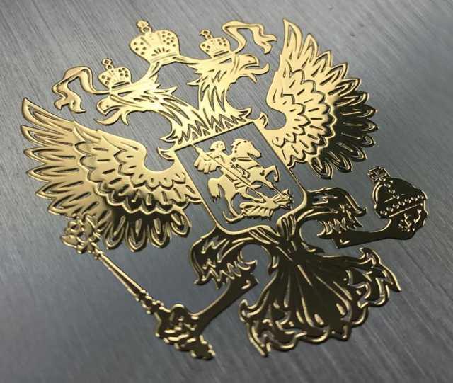 Продам наклейку Герб России (металлическая)