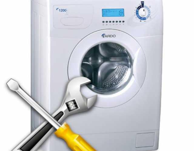 Предложение: Ремонт стиральных машин. Мастер по ремон