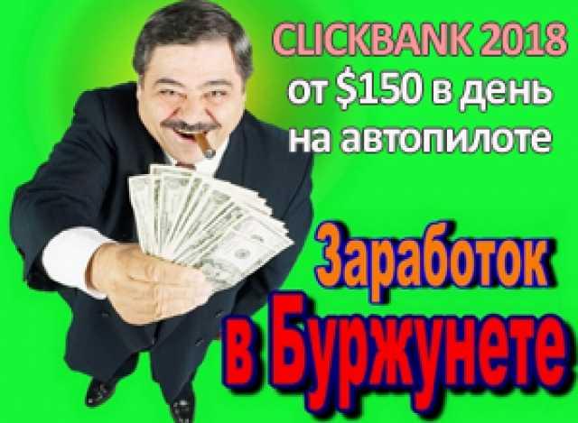 Вакансия: Дополнительный заоаботок - оплата 6500р.