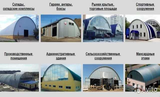 Продам Ангары,Зернохранилища,Склады,Навесы и мн