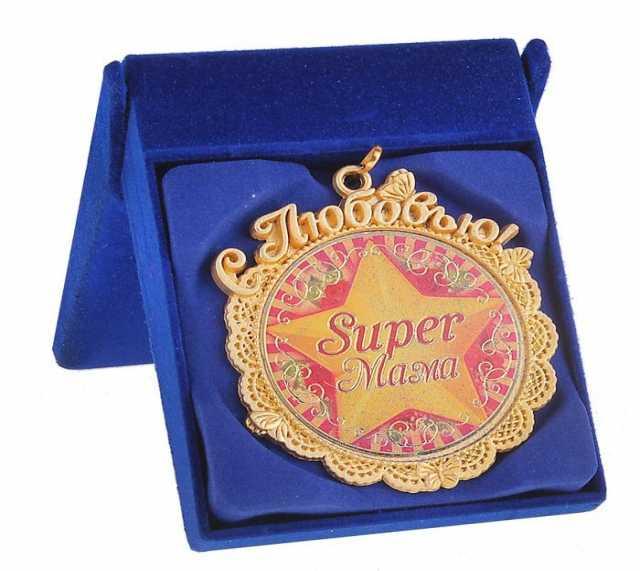 Продам Медаль любимой маме