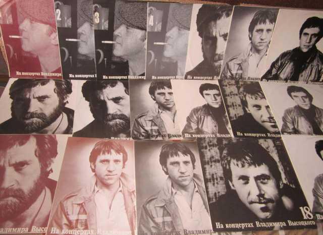 """Продам пластинки: """"На концертах вл. высоцкого"""""""