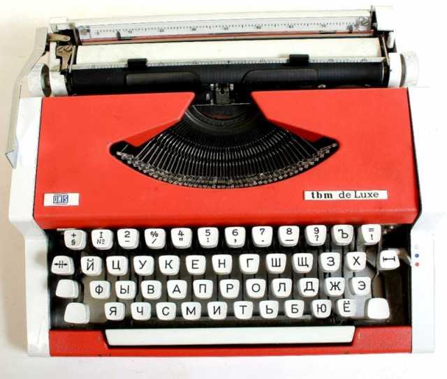 Продам  Механическая печатная машинка