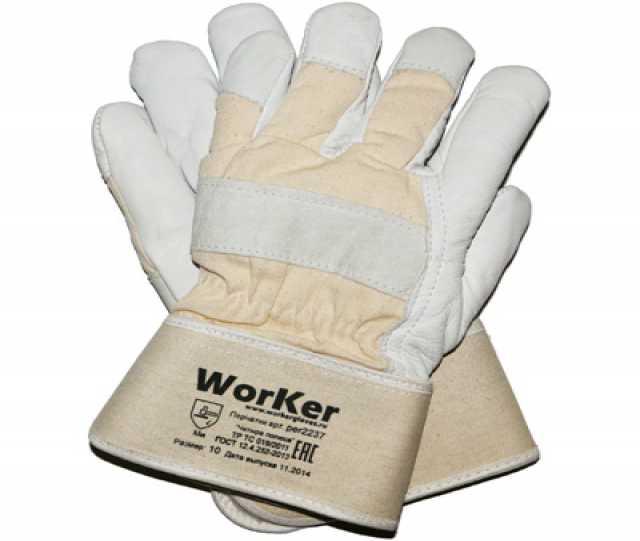 Продам Перчатки комбинированные кожаные утепл